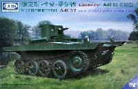 CAMs1/35 AFVVCL ビッカーズ 水陸両用軽戦車 A4E12 王立オランダ東印度陸軍仕様