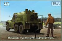 アメリカ ダイヤモンド T968A アスファルトタンカー