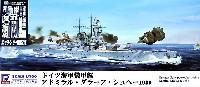 ドイツ海軍 ドイッチュランド級装甲艦 アドミラル・グラーフ・シュペー 1939 (エッチング付限定版)