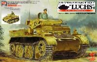 アスカモデル1/35 プラスチックモデルキットドイツ 2号戦車L型 ルクス 増加装甲型 (第4装甲偵察大隊仕様)