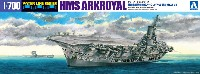 アオシマ1/700 ウォーターラインシリーズ英国海軍 航空母艦 アークロイヤル 最終時 & U-81