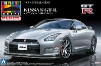アオシマ1/24 プリペイントモデル シリーズニッサン GT-R (R35) ピュアエディション 2014年モデル (ダークメタルグレー)
