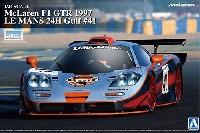 マクラーレン F1 GTR 1997 ル・マン 24時間 ガルフ #41