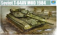 ソビエト T-64AV 主力戦車 Mod.1984