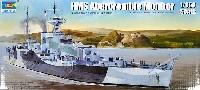トランペッター1/350 艦船シリーズイギリス海軍 モニター艦 HMS アバークロンビー