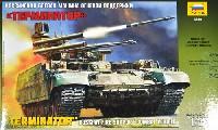 ズベズダ1/35 ミリタリーBMPT ターミネーター ロシア火力支援戦車