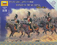ズベズダART OF TACTICロシア竜騎兵 1812-1814