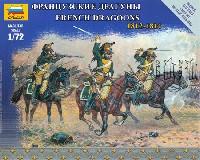 ズベズダART OF TACTICフランス竜騎兵 1812-1814