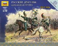 ズベズダART OF TACTICロシア コマンド竜騎兵 1812-1814