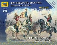 ズベズダART OF TACTICフランス コマンド竜騎兵 1812-1814
