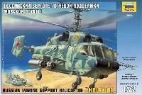 ズベズダ1/72 エアクラフト プラモデルKA-29 へリックス B