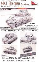 マツオカステン1/144 オリジナルレジンキャストキット (AFV)M4A1 シャーマン スクリーンイメージバージョン