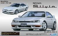 フジミ1/24 インチアップシリーズニッサン シルビア S14 K's エアロ '96 / オーテックバージョン MF-T