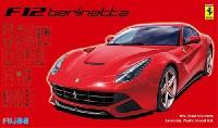 フェラーリ F12 ベルリネッタ デラックスモデル エッチングパーツ付