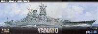 日本海軍 超弩級戦艦 大和