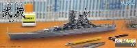 フジミ1/700 特EASYシリーズ日本海軍 戦艦 武蔵