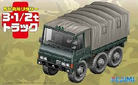 フジミちび丸ミリタリー3・1/2t トラック