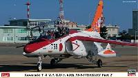 川崎 T-4 航空自衛隊 60周年記念 スペシャル パート2
