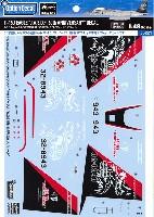 ハセガワオプションデカールF-15J イーグル 航空自衛隊 60周年記念 スペシャル