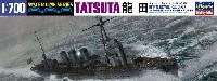 ハセガワ1/700 ウォーターラインシリーズ日本軽巡洋艦 龍田