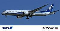 ハセガワ1/200 飛行機シリーズANA ボーイング 787-9