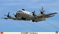 UP-3D オライオン 第91航空隊