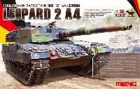 ドイツ 主力戦車 レオパルト 2A4