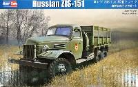 ホビーボス1/35 ファイティングビークル シリーズロシア ZIS-151 軍用トラック