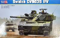 スウェーデン CV9035 歩兵戦闘車