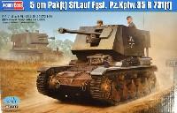 ホビーボス1/35 ファイティングビークル シリーズドイツ 5cm 対戦車自走砲 35R731(f)
