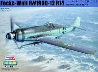 ホビーボス1/48 エアクラフト プラモデルフォッケウルフ Fw190D-12 R14