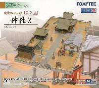 トミーテック建物コレクション (ジオコレ)神社 3