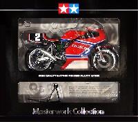 タミヤマスターワーク コレクションホンダ RS1000 耐久レーサー '81 #2