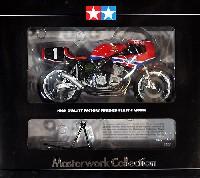 タミヤマスターワーク コレクションホンダ RS1000 耐久レーサー '81 #1