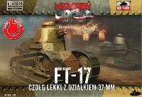 FTF1/72 AFVルノー FT-17 37mm砲型 軽戦車