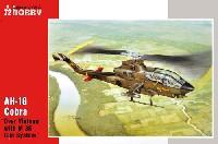 スペシャルホビー1/72 エアクラフト プラモデルAH-1G コブラ w/M-35 ガンシステム ベトナム戦