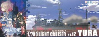 アオシマ蒼き鋼のアルペジオ霧の艦隊 軽巡洋艦 ユラ