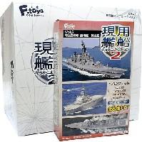 現用艦船キットコレクション Vol.2 海上自衛隊 護衛艦・輸送艦 (1BOX)