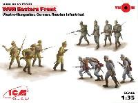 ICM1/35 ミリタリービークル・フィギュアWW1 東部戦線 歩兵&ウェポン&装備セット (オーストリア ハンガリー帝国・ドイツ・ロシア歩兵)