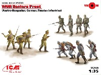 WW1 東部戦線 歩兵&ウェポン&装備セット (オーストリア ハンガリー帝国・ドイツ・ロシア歩兵)
