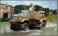 IBG1/35 AFVモデルオッター 軽偵察車