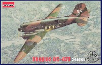 ローデン1/144 エアクラフトダグラス AC-47D スプーキー