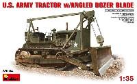 アメリカ トラクター w/アングルドーザーブレード