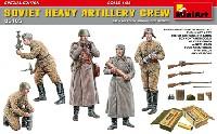 ミニアート1/35 WW2 ミリタリーミニチュアソビエト重砲兵隊クルー