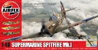 エアフィックス1/48 ミリタリーエアクラフトスーパーマリーン スピットファイア Mk.1