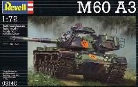 レベル1/72 ミリタリーM60A3 中戦車