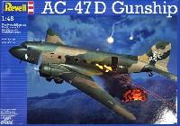 レベル1/48 飛行機モデルAC-47D ガンシップ