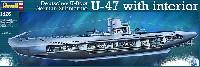 レベルShips(艦船関係モデル)ドイツ海軍 潜水艦 U-47 w/インテリア