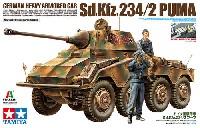 タミヤタミヤ イタレリ シリーズドイツ 重装甲車 Sd.Kfz.234/2 プーマ