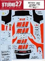 スタジオ27ラリーカー オリジナルデカールシトロエン DS3 Eil #210 ラリー・サンレモ 2014